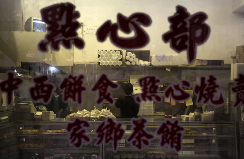 Who's in the Kitchen at Chinese Restaurants?: An Investigative Report, Part 1