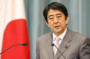 Japanese PM Doth Protest Too Much