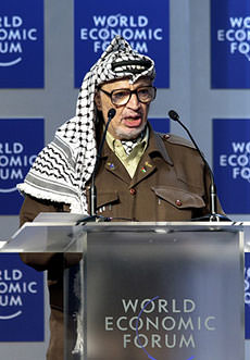 Arafat Exhumed: Was the Palestinian Leader Poisoned?
