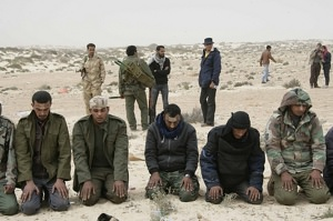 Libyan Rebels to Receive Financial Aid