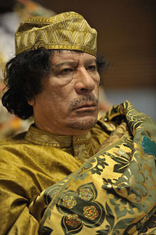 No Place for Gadhafi's Tent