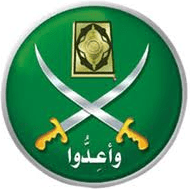Muslim Brotherhood Forms New Egyptian Party