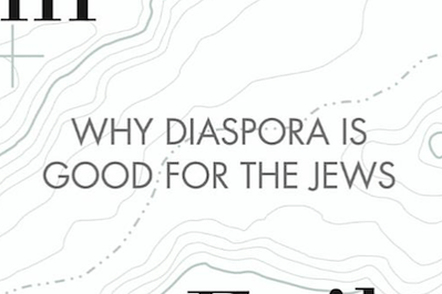 At Home in Exile, an Ode to the Richness of Jewish Diaspora Life
