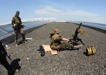 Dozens Dead as Ukraine Claims Control of Donetsk Airport