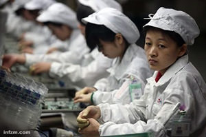 Foxconn Pledges to Ease Up on Factory Workers