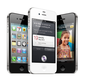 New iPhone: Don't Judge the 4S by Its Cover