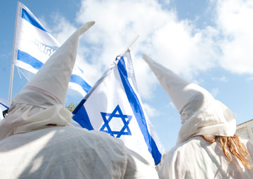 Israel and Mississippi: Racist Plans for Second Class Citizens and Religious Legislation