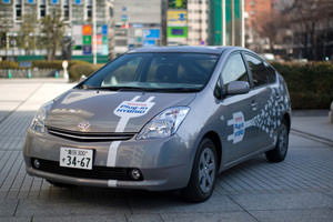 Toyota Gets Ready to Plug In