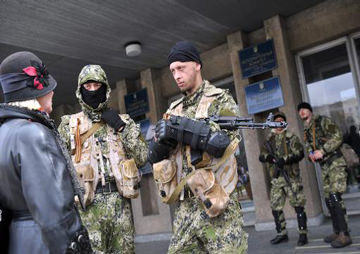 Germany Sees 'Signs' Russia's Backing Militias in Ukraine