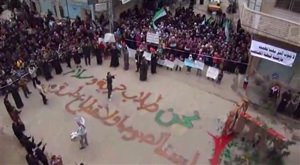 Nationwide Protests in Syria as Arab League Visits