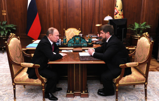 Chechnya Authorities Reportedly Detained and Tortured 100 Gay Men