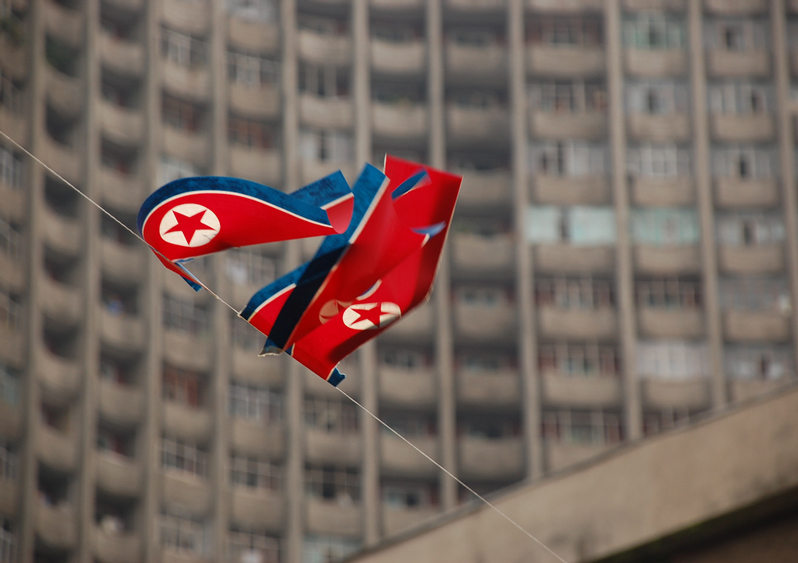 Time to Hit the Reset Button on U.S.- Korea Policy