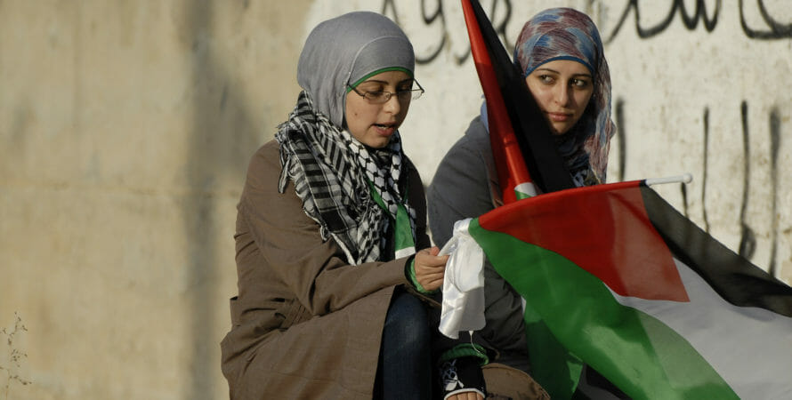 Palestine's Feminists Are Fighting on Two Fronts