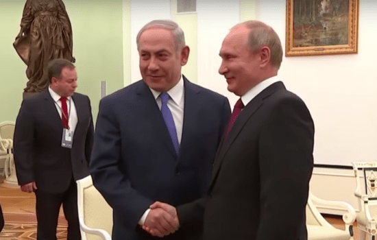 D.C. Elites Shocked at Trump's Treatment of Putin but Give Israel's Netanyahu a Pass