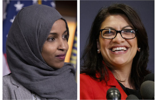 First Two Muslim Women in Congress Defend BDS Movement